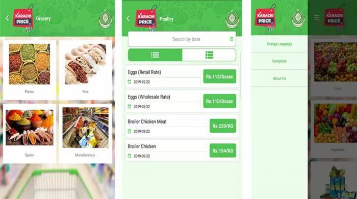 کراچی میں سبزی اور  پھلوں کی فروخت کیلیے آن لائن سروس کا آغاز