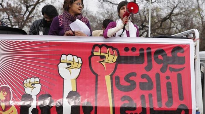عورت مارچ جمہوریت کی لڑائی ہے