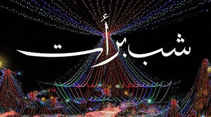 شب برأت: لوگ انفرادی عبادات كريں ،مساجد ميں اجتماعات نہیں ہوں گے، پاکستان علماء کونسل