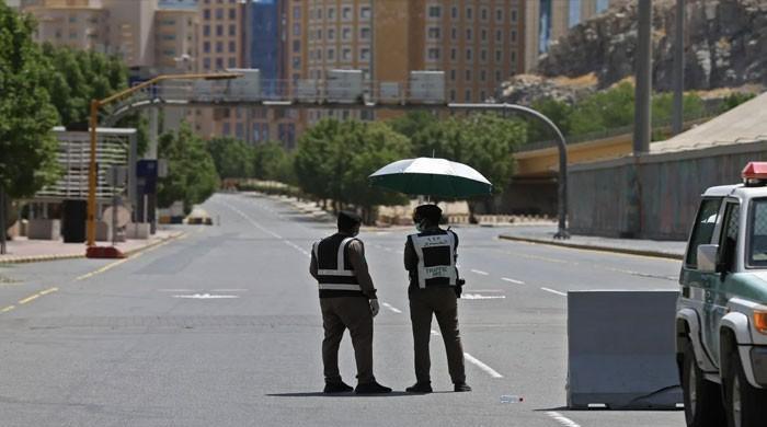 سعودی عرب کا عید الفطر  پر مکمل کرفیو کا اعلان