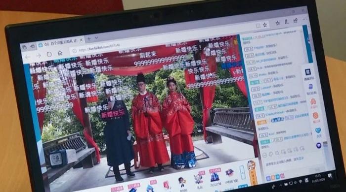 لاک ڈاؤن کے دوران انٹرنیٹ پر شادی کے رجحان میں چین سب سے آگے