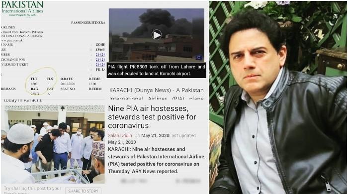 طیارہ حادثہ: زوہیب حسن نے بھی متاثرہ پرواز کا ٹکٹ لیا مگر سوار نہ ہوسکے