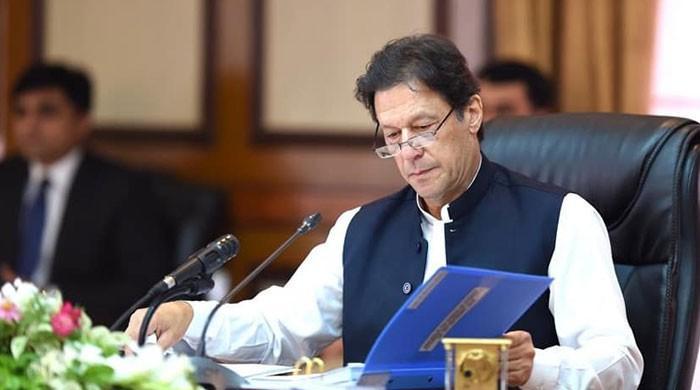 وزیراعظم عمران خان کی زیرصدارت کورونا اور ٹڈیوں کی صورتحال پر اجلاس