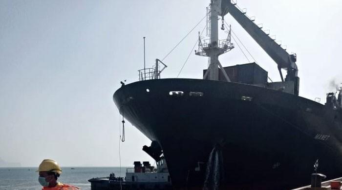 افغان ٹرانزٹ تجارت کا پہلا کارگو جہاز گندم اور یوریا لیکر گوادر پہنچ گیا