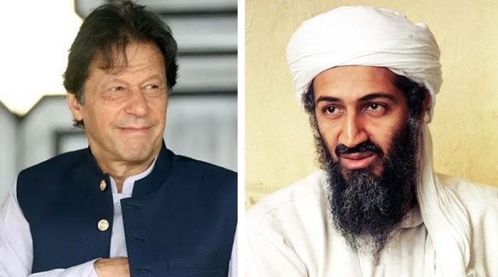 اسامہ بن لادن، پاکستان اور عمران خان