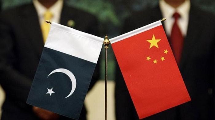 حکومت پاکستان کو چین سے ایک ارب 30کروڑ  ڈالر کا قرض موصول