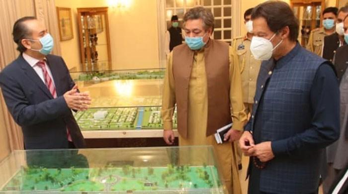 وزیراعظم عمران خان کا ملک بھر میں 15 نیشنل پارکس بنانے کا اعلان