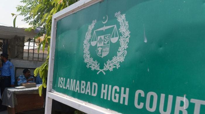 شوگرکمیشن رپورٹ:اسلام آباد ہائیکورٹ میں شوگر ملز کی انٹرا کورٹ اپیل قابل سماعت قرار