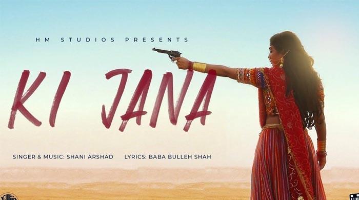 پاکستان میں غیرت کے نام پر قتل کے خلاف مختصر میوزیکل فلم ریلیز