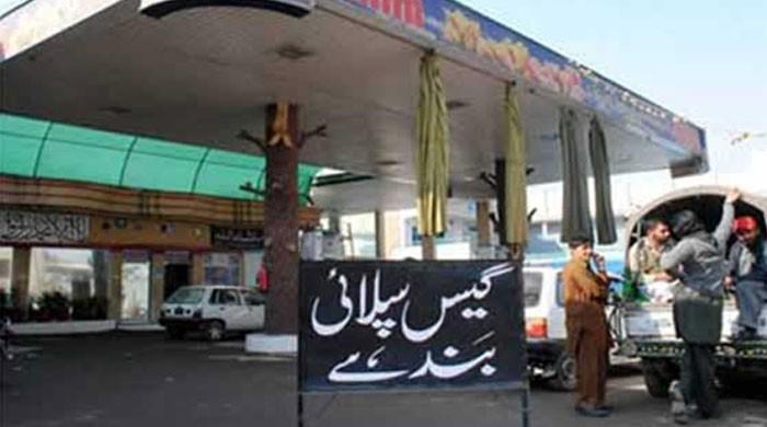 کے الیکٹرک کو اضافی گیس کی فراہمی؛ سندھ کے بعد پنجاب کے سی این جی اسٹیشن بھی بند