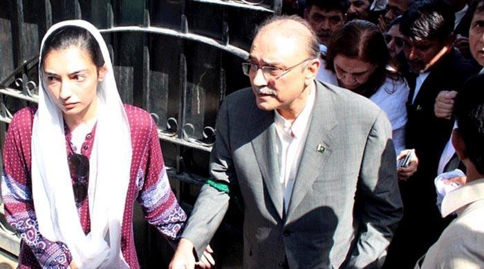 زرداری نے کلفٹن کراچی کا گھر کرپشن سے بنایا: نیب