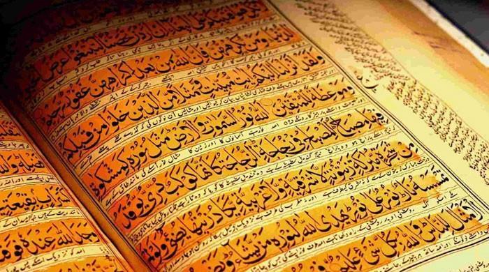 قومی اسمبلی میں جامعات میں قرآن پاک ترجمے کیساتھ پڑھانے کی قرارداد منظور