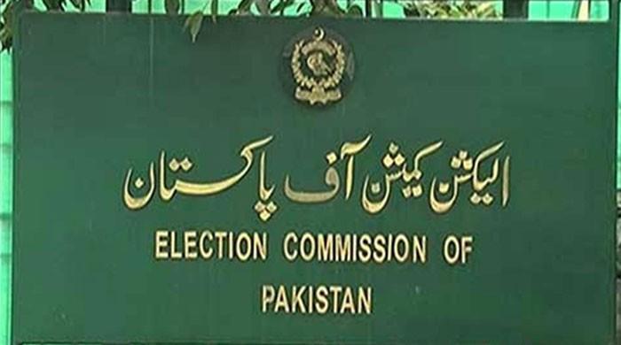 غیر ملکی فنڈنگ کیس: الیکشن کمیشن نے پی ٹی آئی کو 15 جولائی کو طلب کرلیا