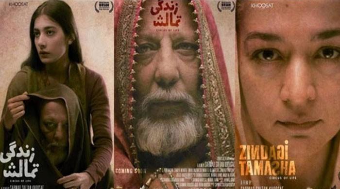فلم 'زندگی تماشا' کو اسکریننگ کی اجازت مل گئی
