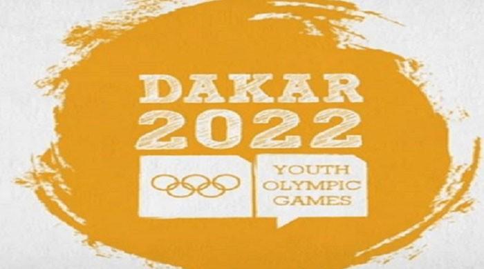 2022 میں ہونے والے یوتھ اولمپکس 4 سال کیلئے ملتوی
