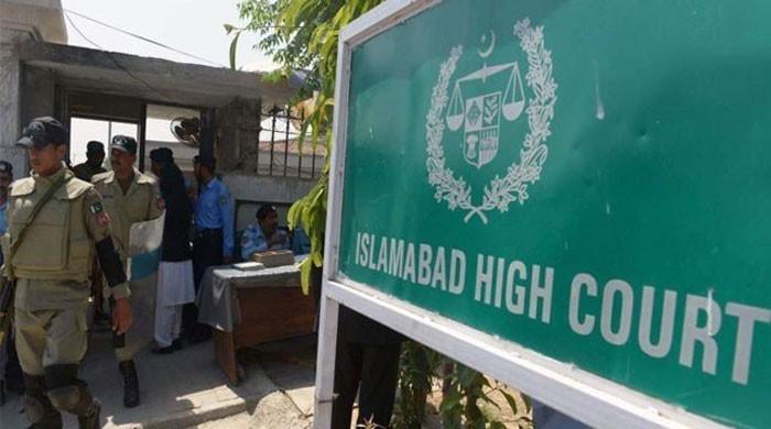 اسلام آباد ہائیکورٹ نے چیئرمین نیپرا کی تعیناتی کا ریکارڈ طلب کر لیا
