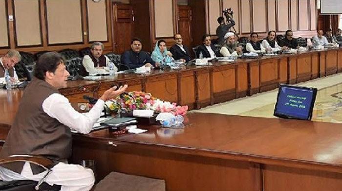 وفاقی حکومت کا اپنی 2 سالہ کارکردگی قوم کے سامنے لانے کا فیصلہ