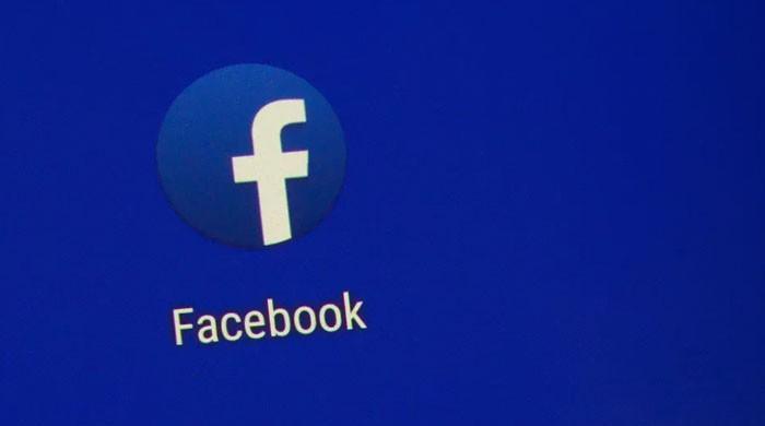 پاکستانی اپنے فیس بک اکاؤنٹ کی بہتر نگرانی کیسے کرسکتے ہیں؟