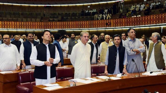 اپوزیشن کے ردعمل کے خوف سے پارلیمنٹ کے مشترکہ اجلاس کا فیصلہ تبدیل