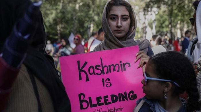 مقبوضہ کشمیر میں بھارتی محاصرے کیخلاف انسانی ہاتھوں کی ڈیجیٹل زنجیر بنائی جائے گی