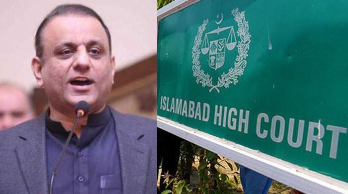 'علیم خان اتنے بااثر ہیں کہ ریاست نے زمین نجی سوسائٹی کے استعمال کیلئے دیدی؟'