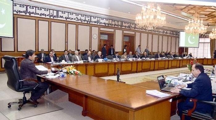 مشترکہ مفادات کونسل نے متبادل انرجی پالیسی کی منظوری دے دی