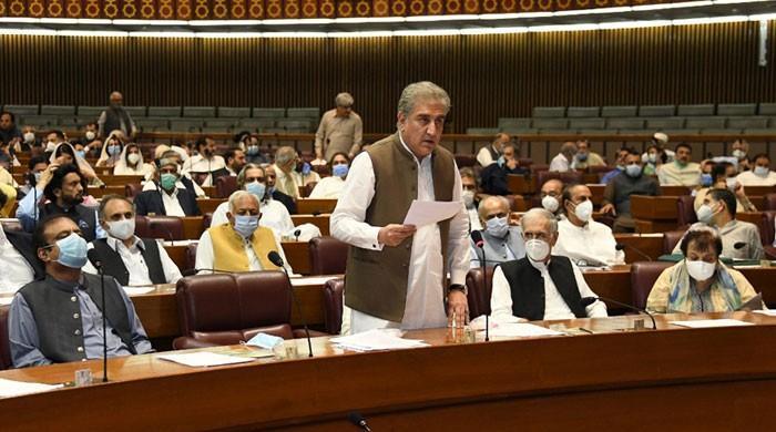 پارلیمنٹ کے مشترکہ اجلاس میں میوچل لیگل اسسٹنٹس کریمنل میٹرز ترمیمی بل منظور