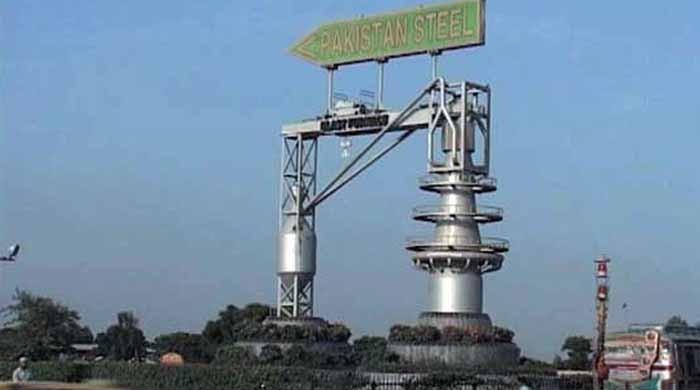 بریگیڈئیر (ر) شجاع حسن پاکستان اسٹیل ملز کے چیف ایگزیکٹو آفیسر مقرر