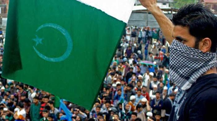 مقبوضہ کشمیر میں پاکستان کا یوم آزادی جوش وخروش کے ساتھ منانے کا اعلان