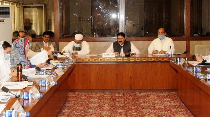 قومی اسمبلی کی قائمہ کمیٹی داخلہ سے کیپیٹل ٹیریٹری وقف پراپرٹیز ایکٹ منظور