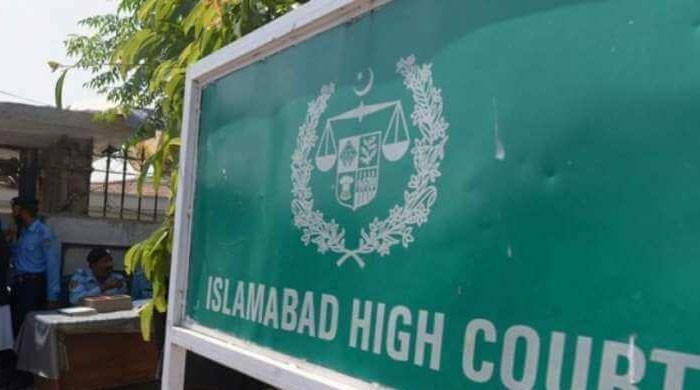 توہین رسالت کے مقدمات کے بروقت فیصلے سے متعلق درخواست پر فریقین کو نوٹس جاری