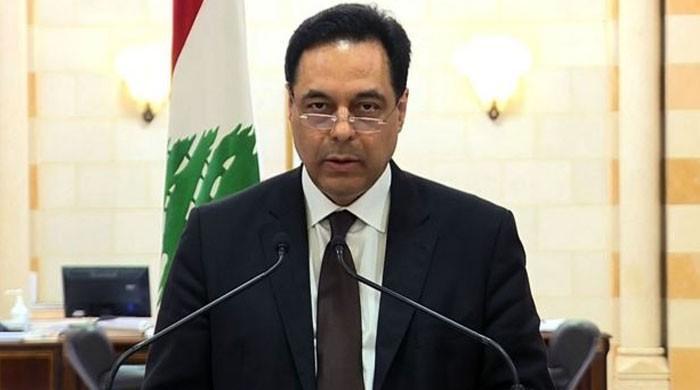 بیروت دھماکوں کے بعد عوامی مطالبے پر لبنانی وزیراعظم کابینہ سمیت مستعفی
