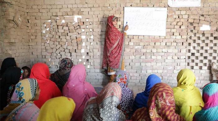 'آئیے ملکر  پاکستان کے لیے کام کریں'