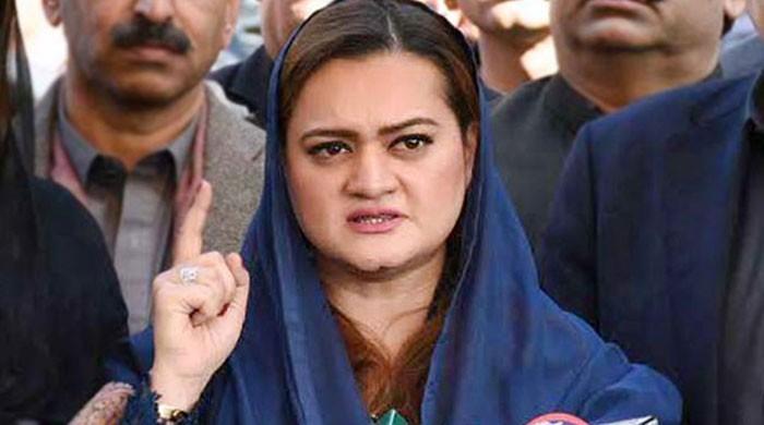 نیب دفتر کے باہر جو کچھ ہوا، عمران خان اس کے ذمہ دار ہیں: مریم اورنگزیب