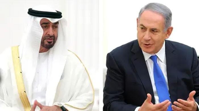 متحدہ عرب امارات اور اسرائیل کے درمیان باہمی تعلقات قائم کرنے کیلئے امن معاہدہ