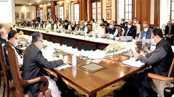 جنوبی پنجاب سیکرٹریٹ کیلئے رولز آف بزنس میں ترامیم کی منظوری