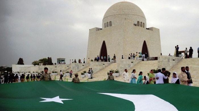 ملک میں آج جشن آزادی قومی و ملی جوش و جذبے کے ساتھ منایا جارہا ہے