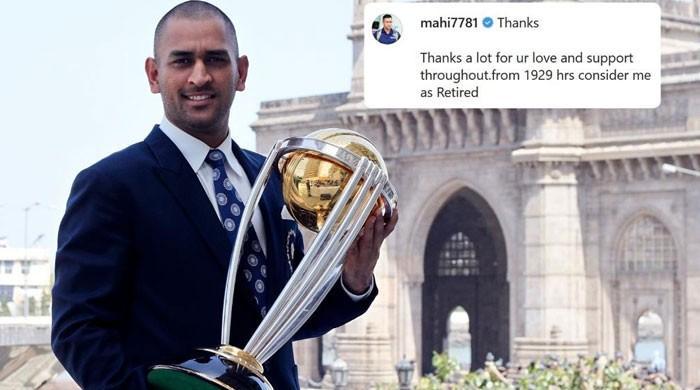 بھارتی کرکٹ کے کامیاب ترین کپتان مہندر سنگھ دھونی ریٹائر