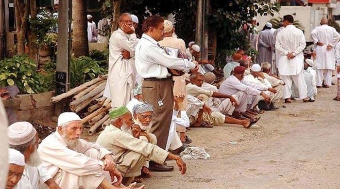 وفاقی حکومت کا ستمبر سے بزرگوں کو گھرپر پنشن پہنچانے کا اعلان