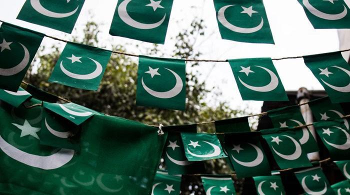 پاکستان کے خلاف سازش