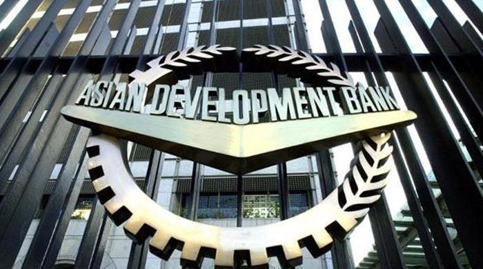 2020 میں پاکستان کی معاشی شرح نمو منفی0.4 رہنےکا امکان: اے ڈی بی