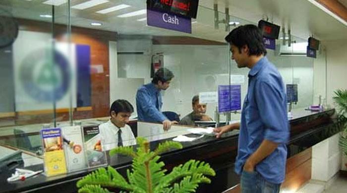 اسٹیٹ بینک نے ہفتے کے روز بھی بینکوں کی منتخب برانچز کھولنے کی اجازت دے دی