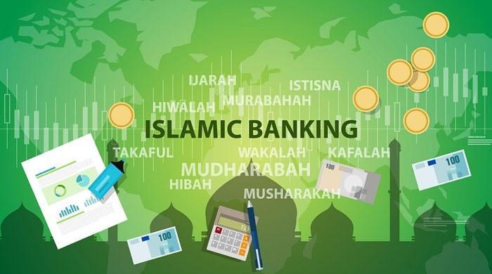 ملک میں اسلامک بینکوں کے اثاثے 273 ارب روپے بڑھ کر 3633 ارب روپے ہوگئے