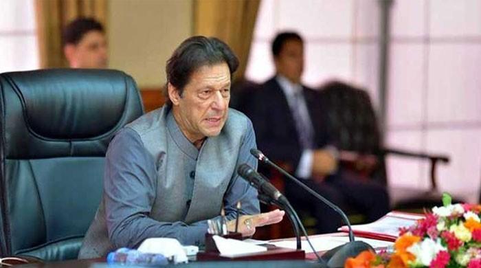 وزیراعظم نے موجودہ اور سابق کپتانوں کی ڈپارٹمنٹل کرکٹ بحالی کی تجویز مستردکردی