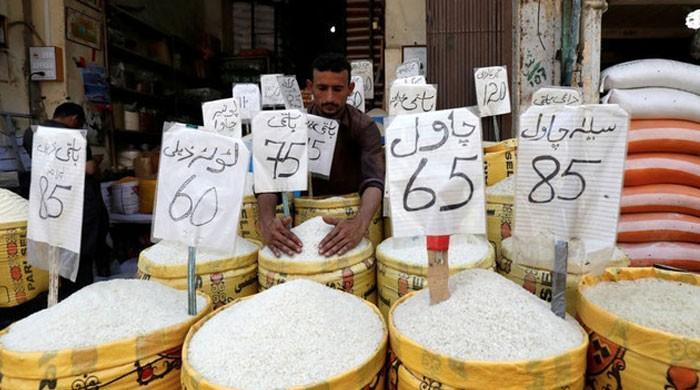 ملک میں اشیائے ضروریہ کی قیمتوں میں اضافے کا سلسلہ جاری