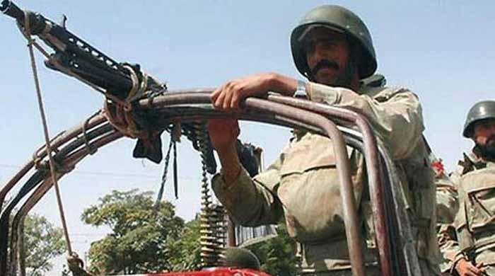 بلوچستان کے ضلع آواران میں فورسز کا آپریشن، 4 دہشتگرد ہلاک