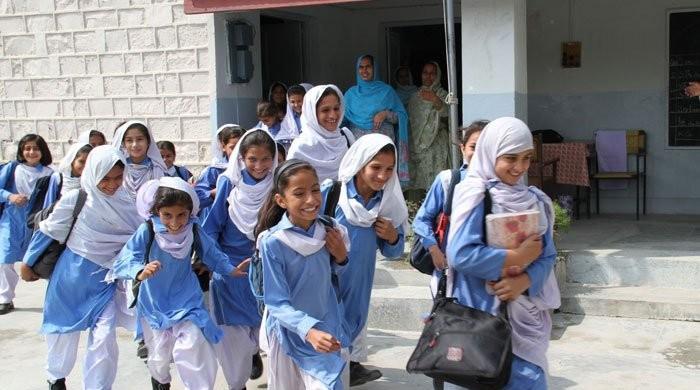 بلوچستان: کورونا کیسز سامنے آنے پر 11 اسکول بند، یونیورسٹی میں بھی تعلیمی سرگرمیاں معطل