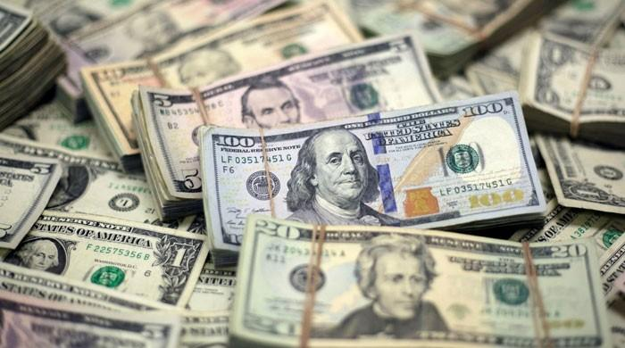 بینکوں کے ذریعے منی لانڈرنگ کے بڑے نیٹ ورک کا انکشاف