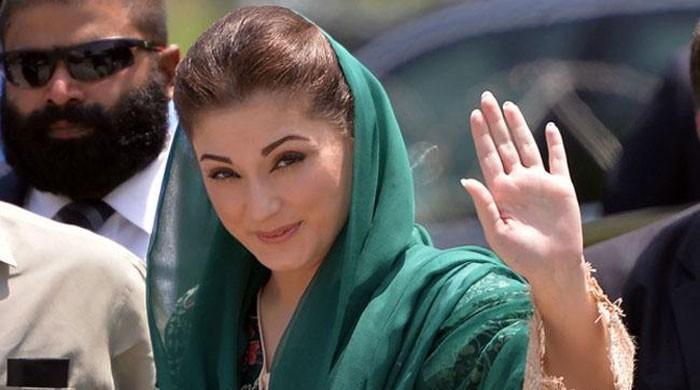 ایون فیلڈ کیس؛ مریم نواز کا کل اسلام آباد ہائیکورٹ میں پیش ہونے کا فیصلہ