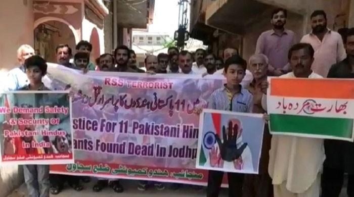 بھارت میں پاکستانی ہندوؤں کے قتل کیخلاف اسلام آباد میں ہندو کونسل کا احتجاج